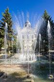 divadlo j. borodac s fontánou, Košice, Slovensko