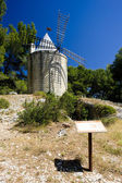 Photo Windmill, Barbentane, Provence, France
