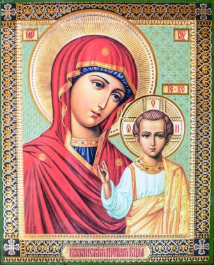Holy Mary and Jesus Christ icon