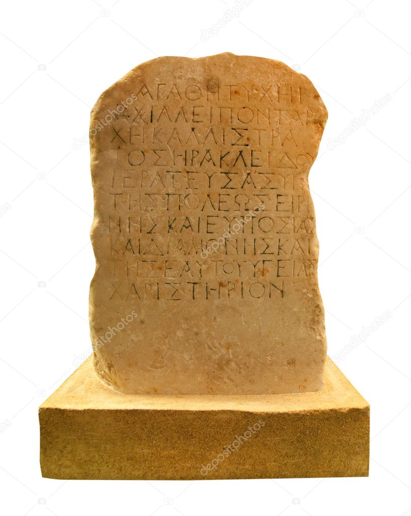 Ancient Greek writing on the stone