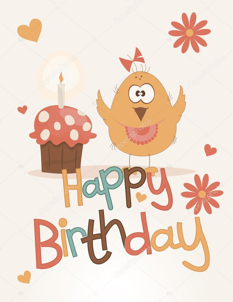 Цветы, открытки с днем рождения курочка