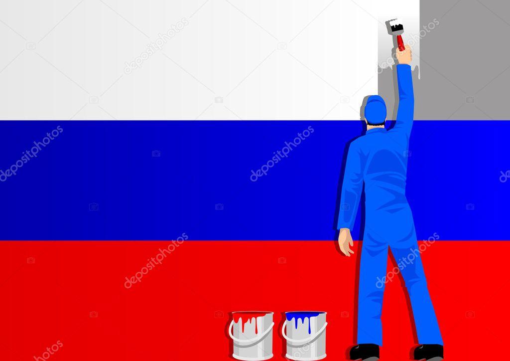 Rus Bayrağı Boyama Stok Vektör Rudall30 10794951