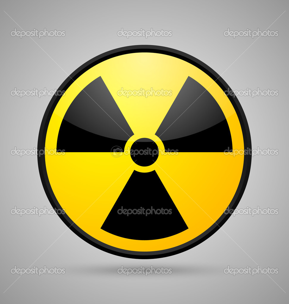 Nuclear symbol stock vector pkillustrations 12373064 nuclear symbol stock vector biocorpaavc