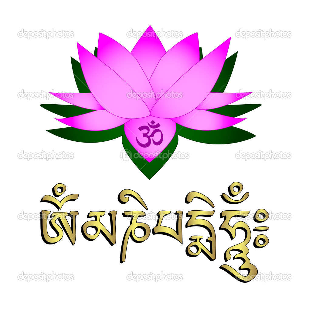 Lotus Flower Om Symbol And Mantra Stock Vector Pixxart 11542521