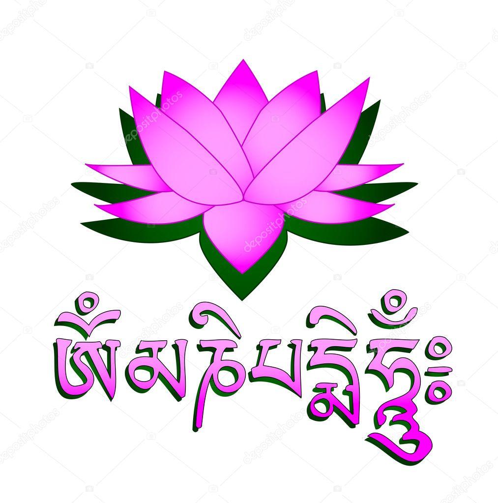 Lotus Flower Om Symbol And Mantra Stock Vector Pixxart 11542523