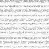 Kézírás. folytonos vector háttér