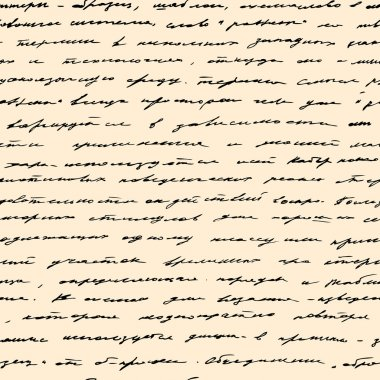 Hand written text. Vector seamless background