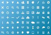 Sada bílých navigační webových ikon