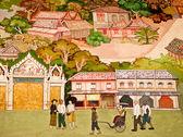 Photo BANGKOK ,THAILAND - MAY 19 : Ancient painting on monastery wall