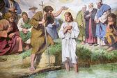 Malovat od křtitelnice z Vídně kostel svatého franics