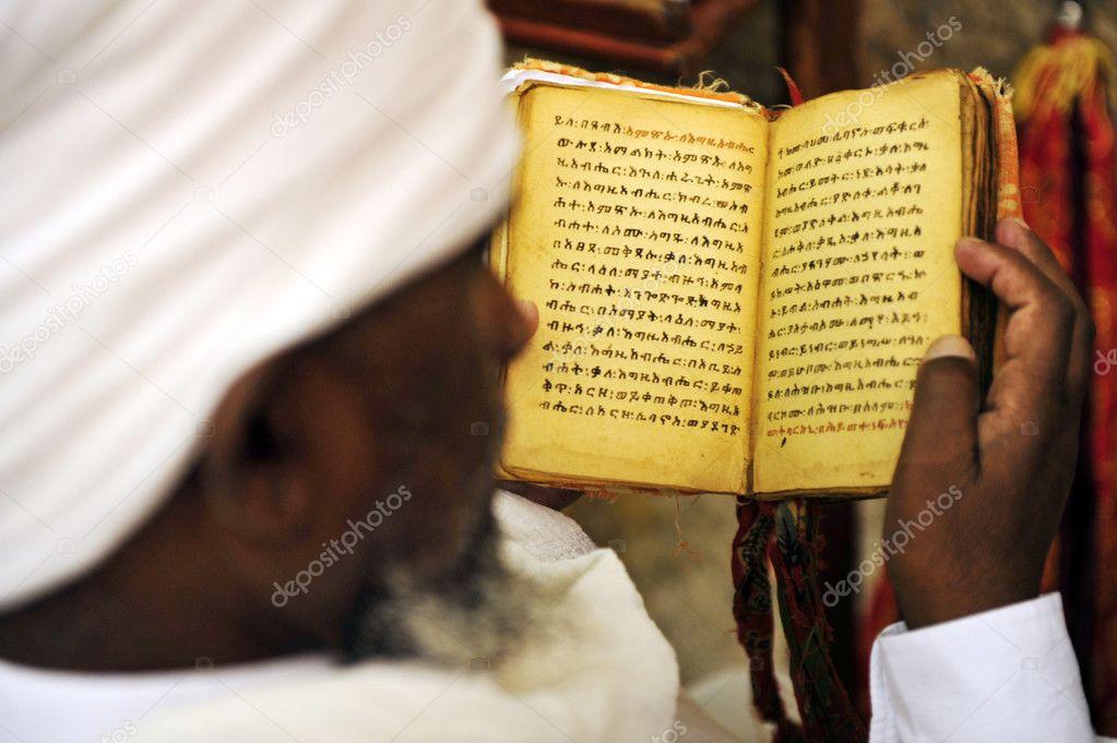 Книга тора евреев скачать