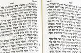 hebräischen Bibel