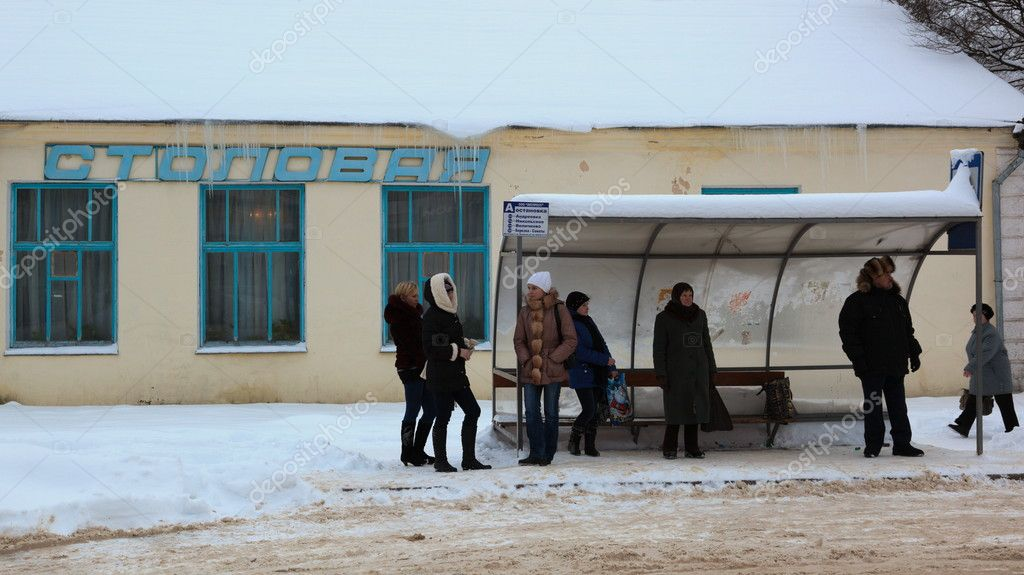 waiting for a bus on a bus stop. Gagarin (former Gzhatsk)