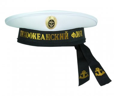 Russian mariner military cap 2
