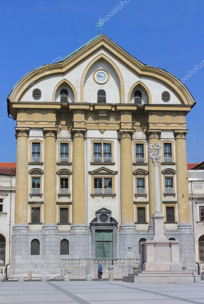 スロベニア議会