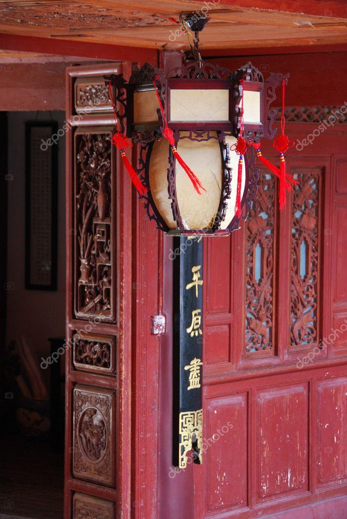 Lampe Chinoise Ancienne Photographie Natamixa C 11373461