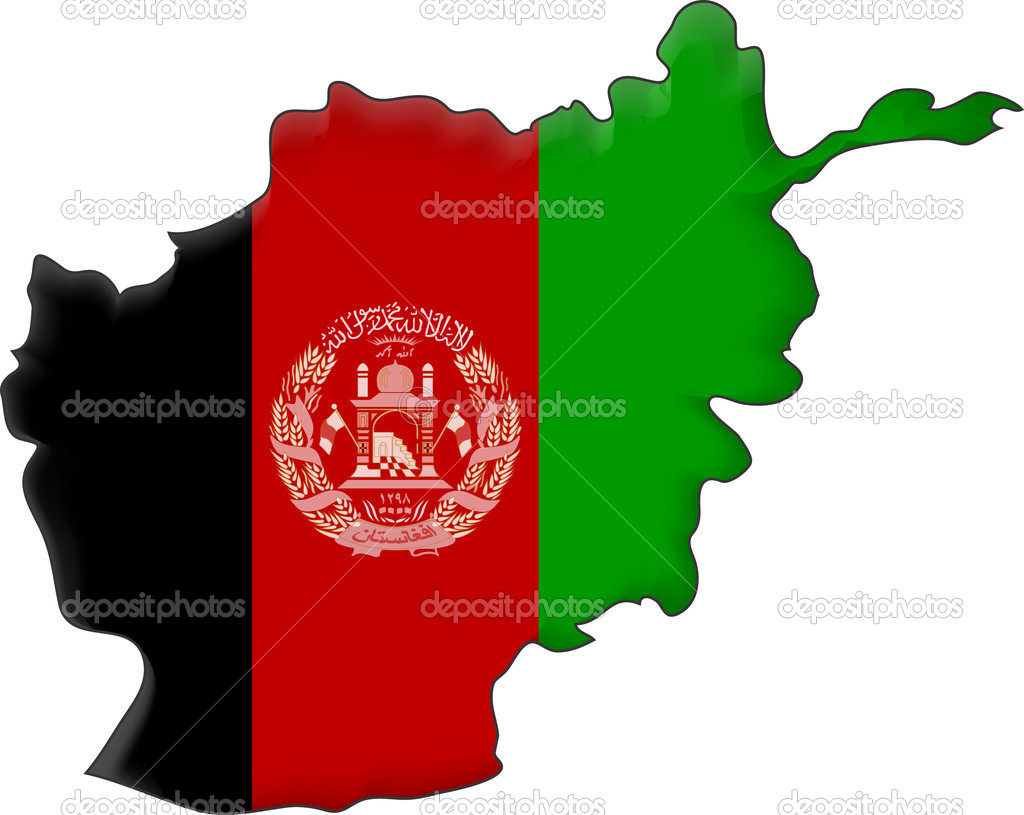Afghanistan Flag Illustration