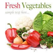Fényképek friss zöldségek