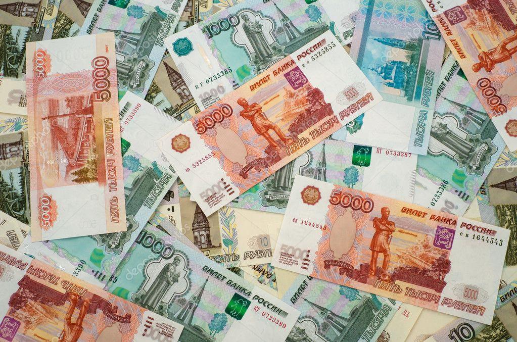итоге, картинки всех денег россии круглым лицом