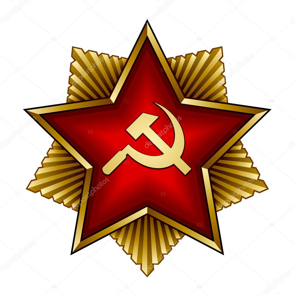golden soviet badge - red star sickle and hammer — Stock ...