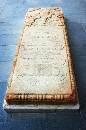 Grave at Apostolic ncient church in Armenia