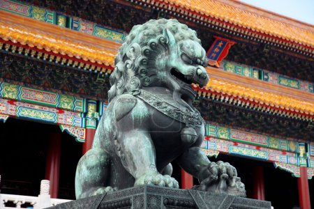 The Palace Museum in the Forbidden City, China