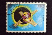 Razítko tištěny na Kubě, ukazuje den kosmonautiky, cca 1988