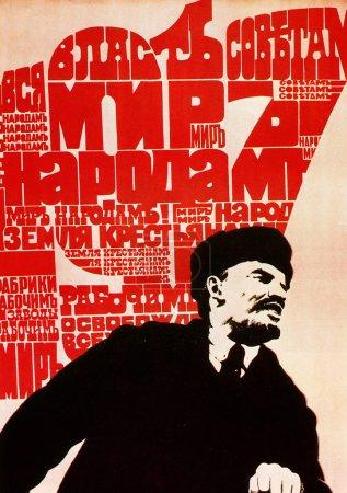 Soviet political poster 1977