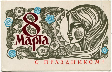 Photo for USSR - CIRCA 1970: Postcard printed in the USSR shows female profile among the flowers, circa 1970. Text in Russian: March 8. Happy Holidays! - Royalty Free Image