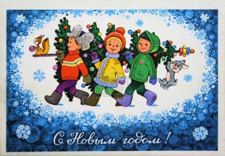 Photo pour URSS - CIRCA 1959 : Reproduction d'une carte postale antique de l'artiste Zarubin montre les enfants sont sur les épaules de l'arbre de Noël, vers 1959 Texte russe : Bonne année ! - image libre de droit