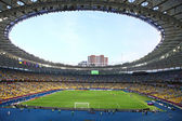 Panoramic view of Olympic stadium (NSC Olimpiysky) during UEFA E