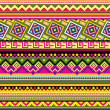Vector seamless background with a Latin American o...