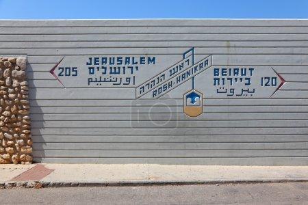 Photo pour Un célèbre panneau à la frontière d'Israël et de la Syrie 205 km de Jérusalem et 120 km de Beyrouth - image libre de droit