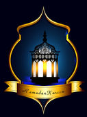 Intricate Arabic lamp with lights on shiny background for Ramada