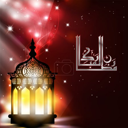 Photo for Arabic Islamic text Ramadan Kareem or Ramazan Kareem with Intricate Arabic lamp and lights on shiny background. EPS 10. - Royalty Free Image