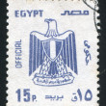 Постер, плакат: Arms of Egypt