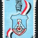 Постер, плакат: Egypt flag