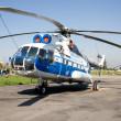 Helicopter Mi-8 in the parking lot at the airport...