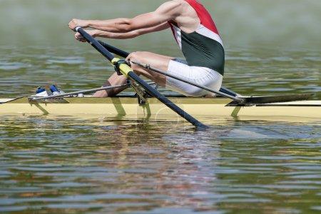 Skiff rower