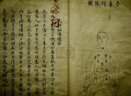 Photo pour Chinois vieux mystère livre médical script - image libre de droit