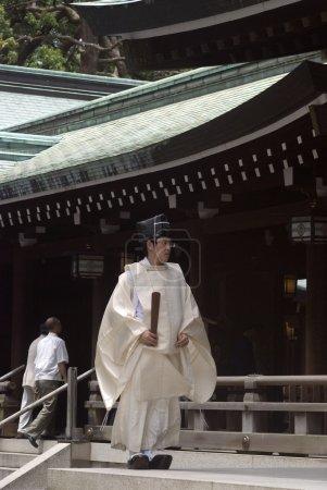 Shinto wedding, Tokyo, Japan