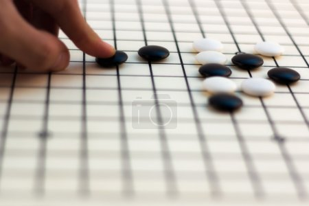 Traditional Chinese Board Game - Go