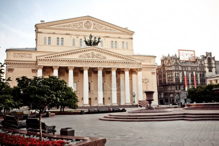 Main building of Bolshoi Theater at sunset, Moscow