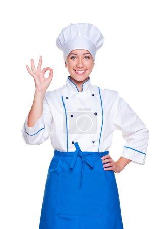 Successful cook in uniform