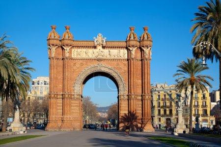 Photo pour Arco del Triunfo Barcelone Arc de Triomphe Arc de Triomphe - image libre de droit