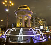 Moscow, electric fountain