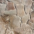Texture of stone wall for background...