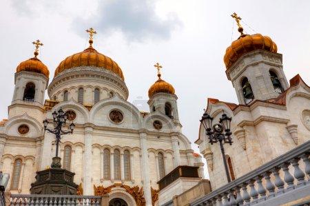 Photo pour Magnifique cathédrale du Christ Sauveur à Moscou a été construit comme une action de grâces à Dieu et pour honorer l'armée russe victorieuse en 1812 guerre napoléonienne . - image libre de droit