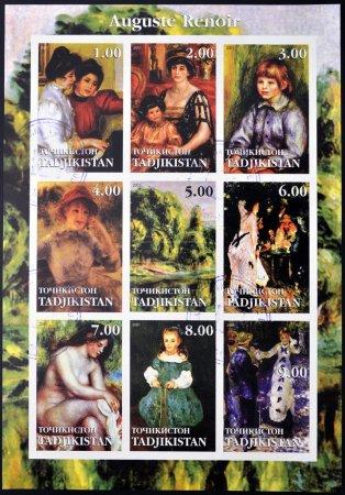 TADJIKISTAN CIRCA 2001 stamps printed