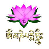 Lotus flower, om symbol and mantra